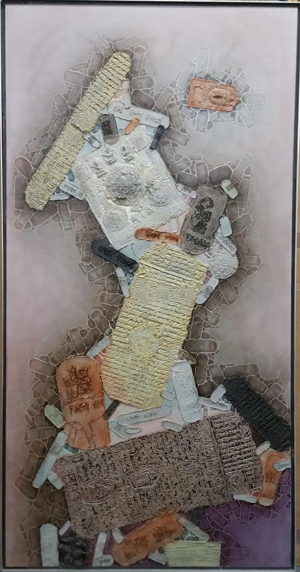 Major 1971 Shanti Dave Abstract Indian Painting 175x90cm Orig Catalogne Artist Photo Receipt Gallery Chanakya New Delhi