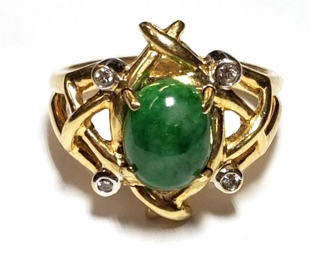 14k Gold Jadeite Jade Genuine Diamond Midcentury Freeform Star Of David Ladies Ring