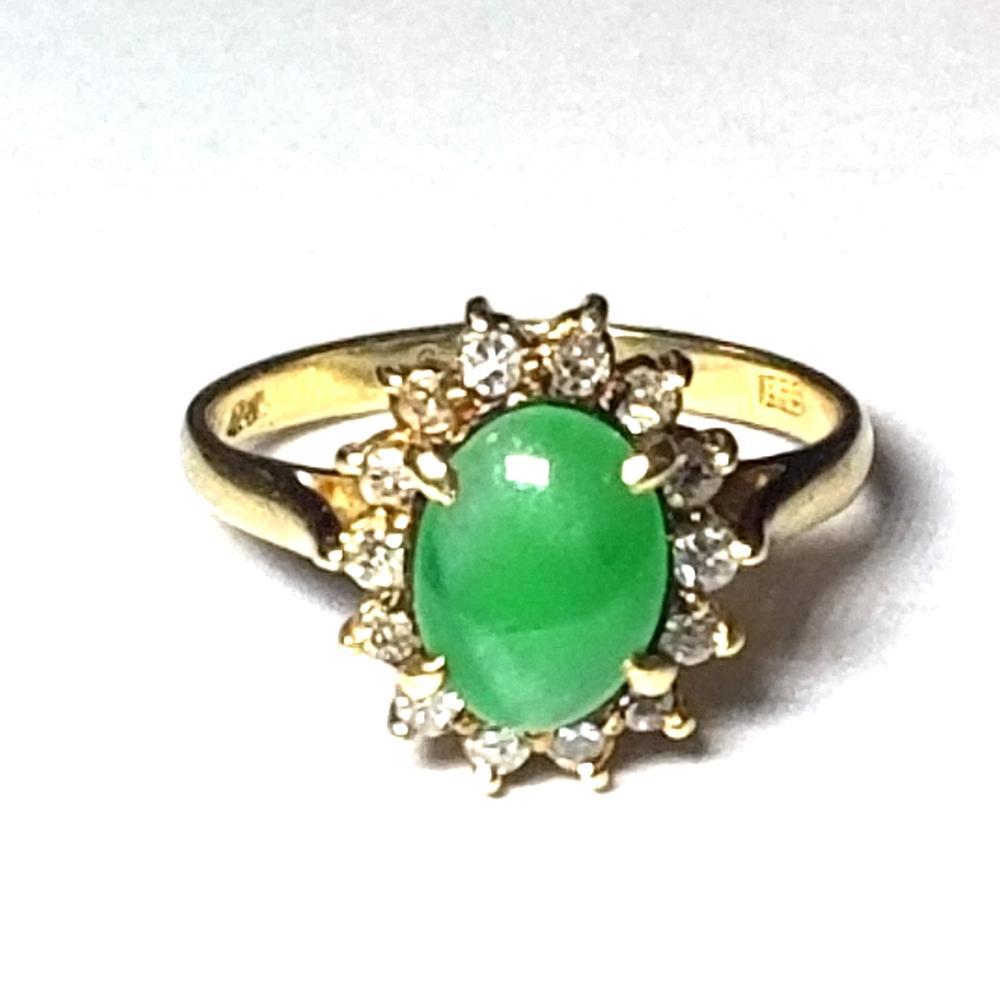 14k Yellow Gold Genuine Diamond Jadeite Jade Halo Midcentury Vintage Ladies Ring