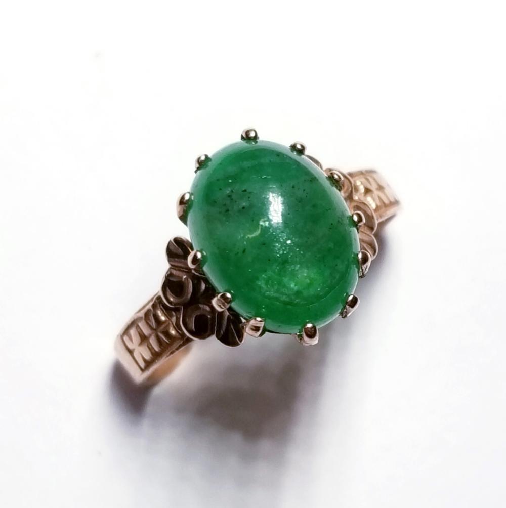 Antique Victorian 10k Pink Rose Gold Jadeite Jade Ladies Ring
