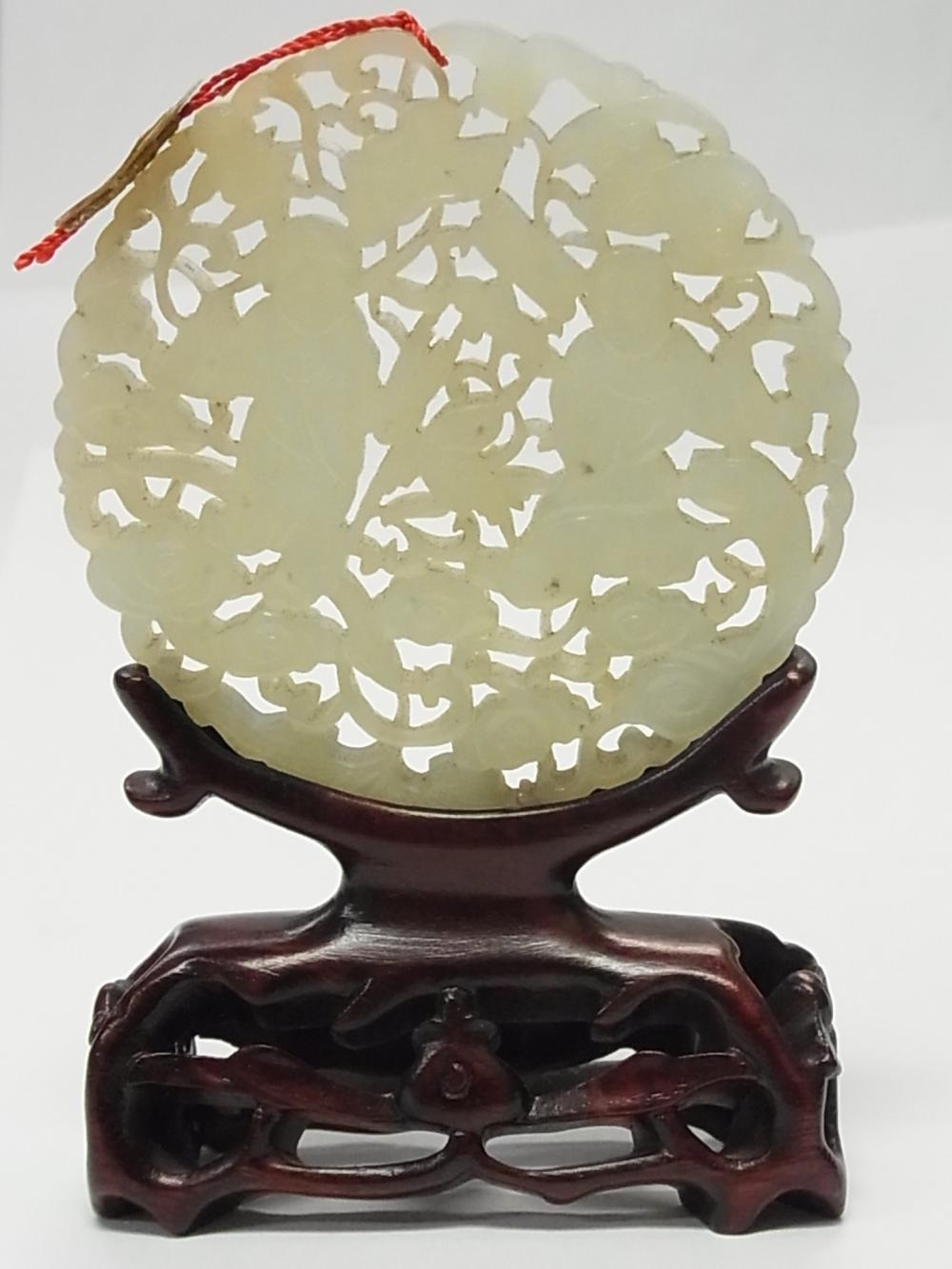 Antique Jadeite White to Pale Celadon Huge 282ct Reticulated Carve d Chinese Disc on Later Stand w/ Asian Provenance