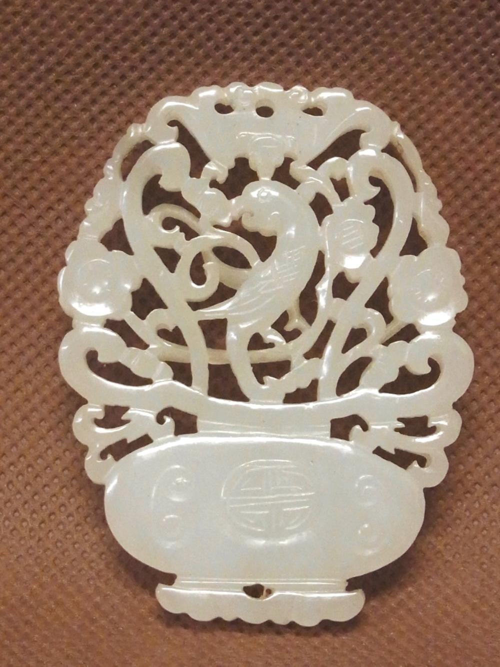 Antique Muttonfat Jade 112ct Carved Translucent White Nephrite Chinese Bird Lotus Botanical Amulet w/ Asian Provenance