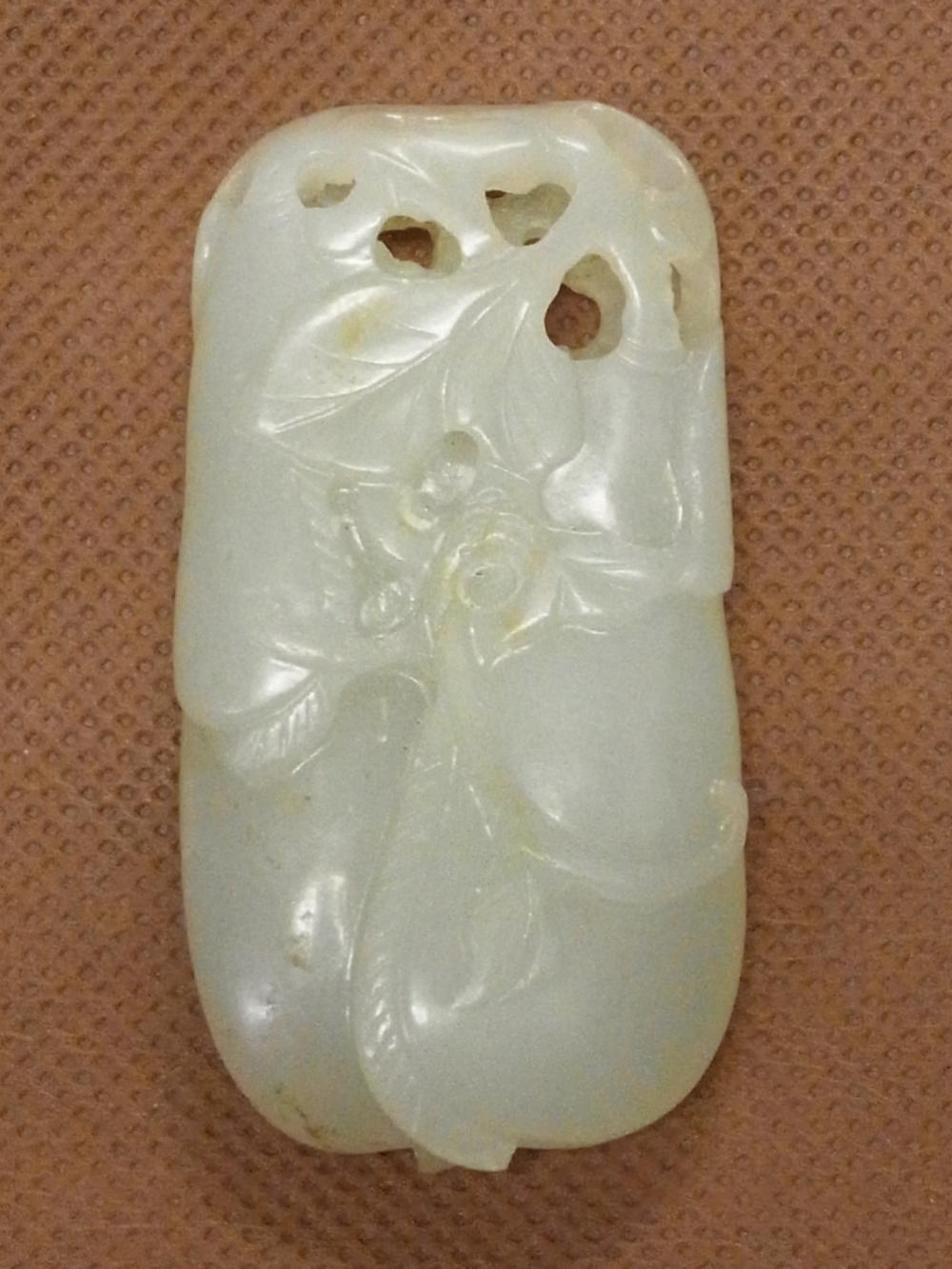 Antique Muttonfat Jadeite 181ct Carved Pale Chinese Jade Eggplant Fruit Amulet or Pendant