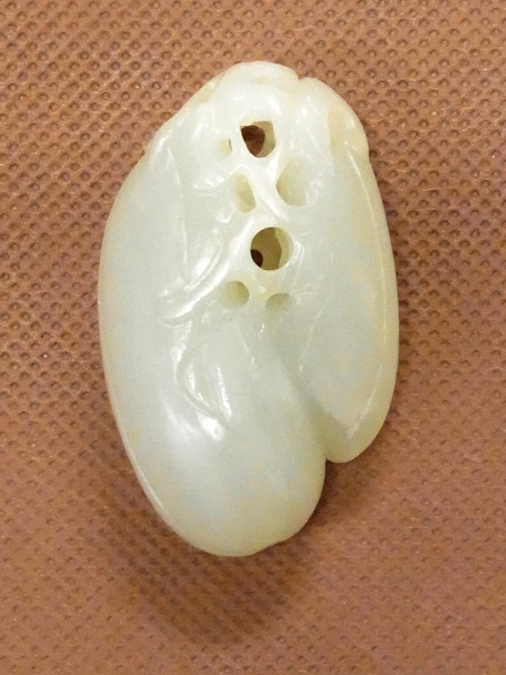 161ct Muttonfat Jade Antique Carved Pale Jadeite Chinese Pear Eggplant Fruit Amulet or Pendant