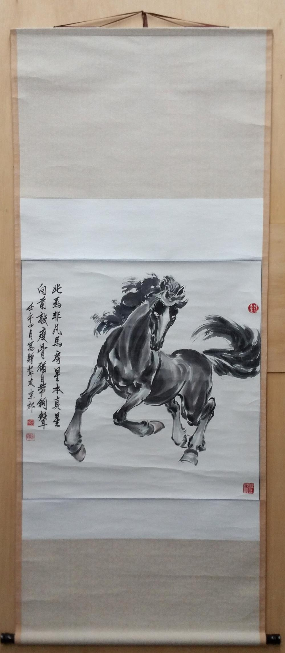 Yao Di-Xiong Chinese Scroll Painting Equestrian Horse Vintage with Book
