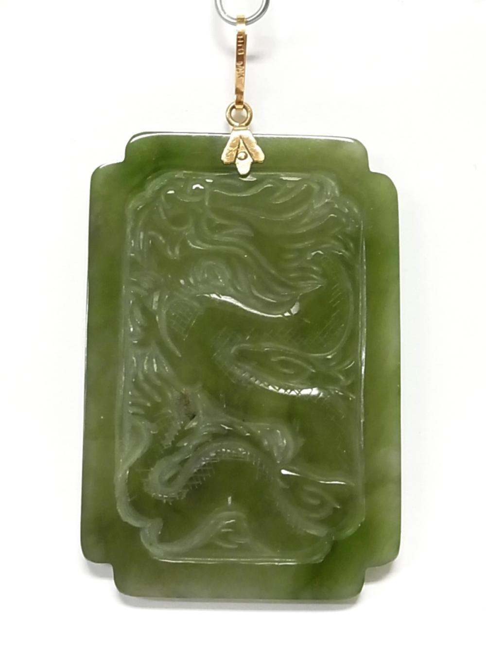 Large Jadeite Chinese Dragon Phoenix 14k Gold Antique Carved Jade Vintage Pendant