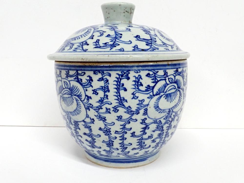 Large Pre 1900 Blue White Lidded Chinese Asian Ginger Jar Porcelain