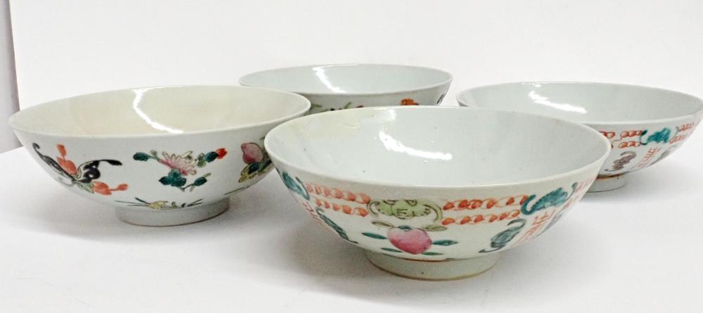 Antique Chinese Famille Rose Porcelain Bowls 4pc Set