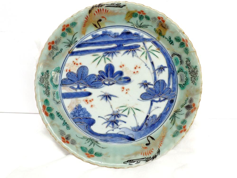 """Antique Celadon Blue White Chinese Japanese 6 Character Signed Decorated 8.3"""" Charger Plate"""