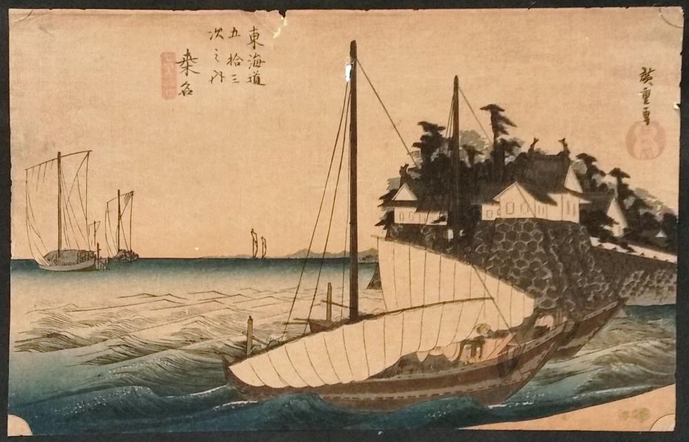 Signed Antique Japanese Boat Harbor Wood Block Print