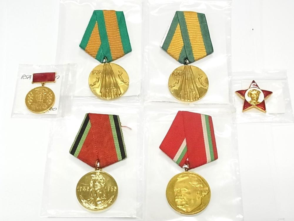 6pc Lot Communist Era Medals Bulgarian Turkish Liberation Enamel Pin Awards