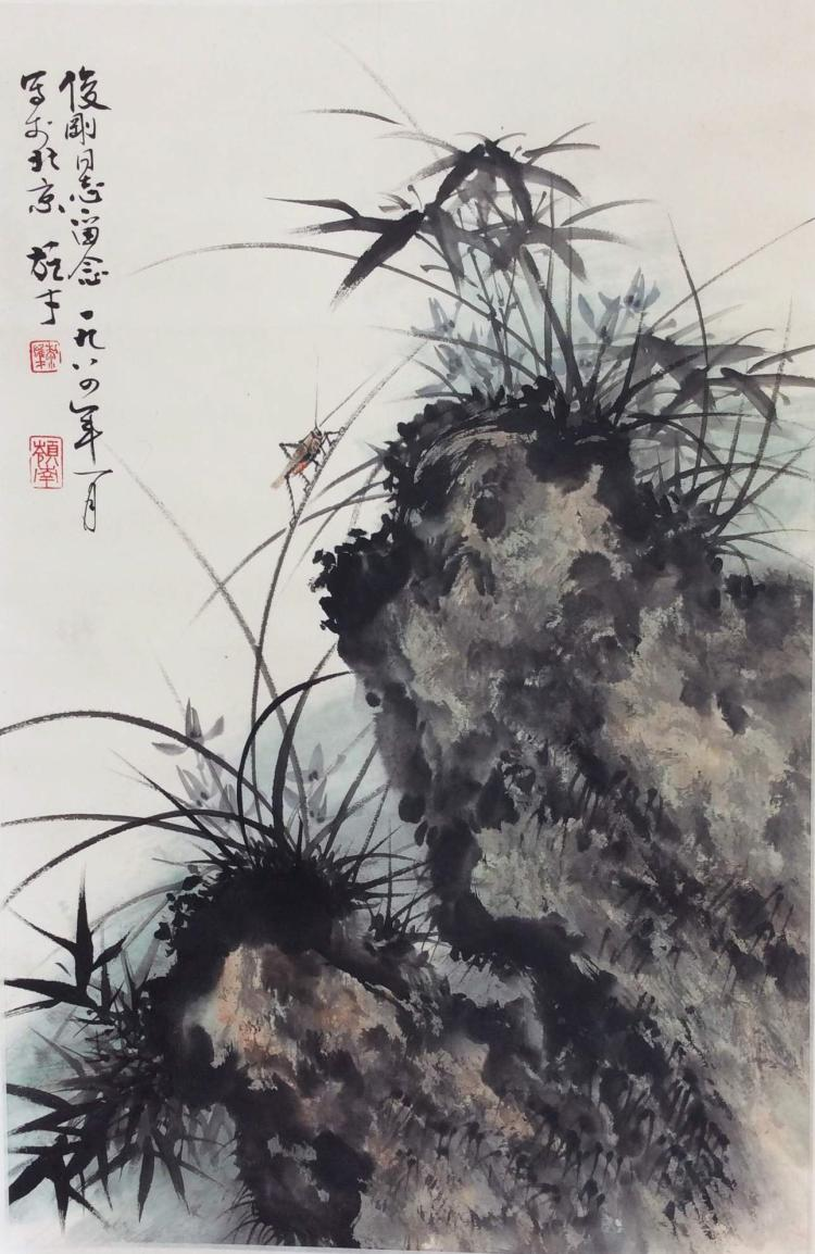 Chinese Scroll Pating Of Flower and Bird Signed By li Xing Cai