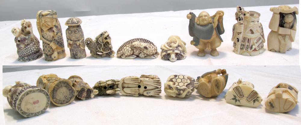 Ornate Signed Oriental Figurines   (84844)