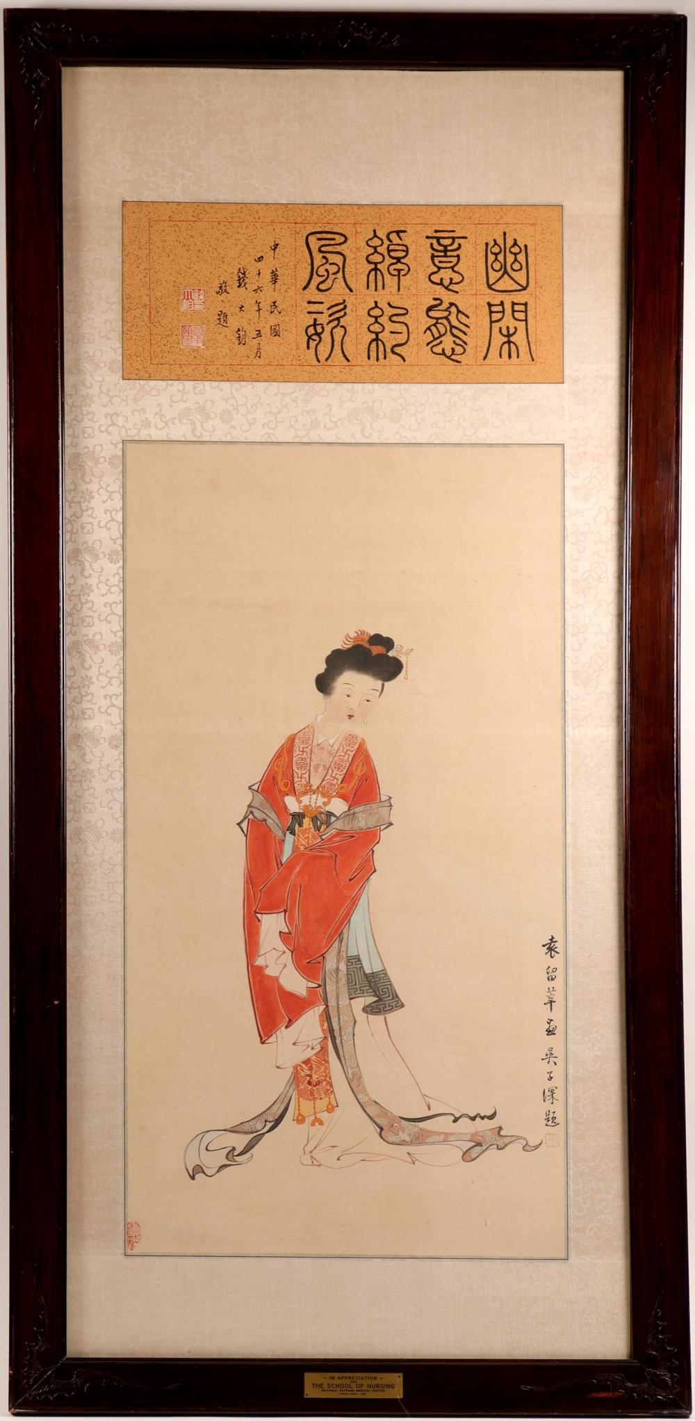 """Watercolor & Pen N Ink  Picture / """" The Gracious Lady """"""""   (105392)"""