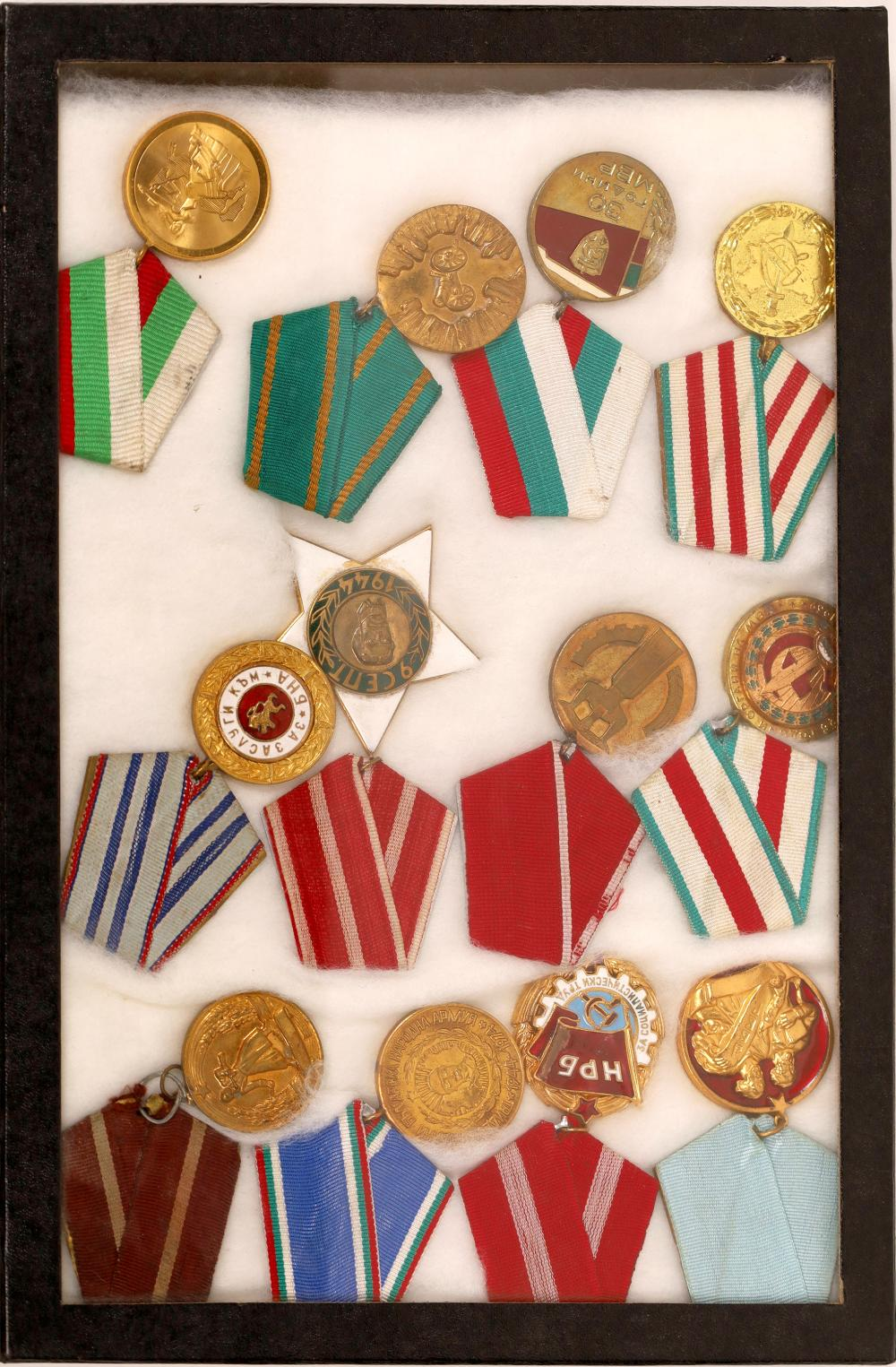 Russian and Bulgarian Medal Collection [138370]