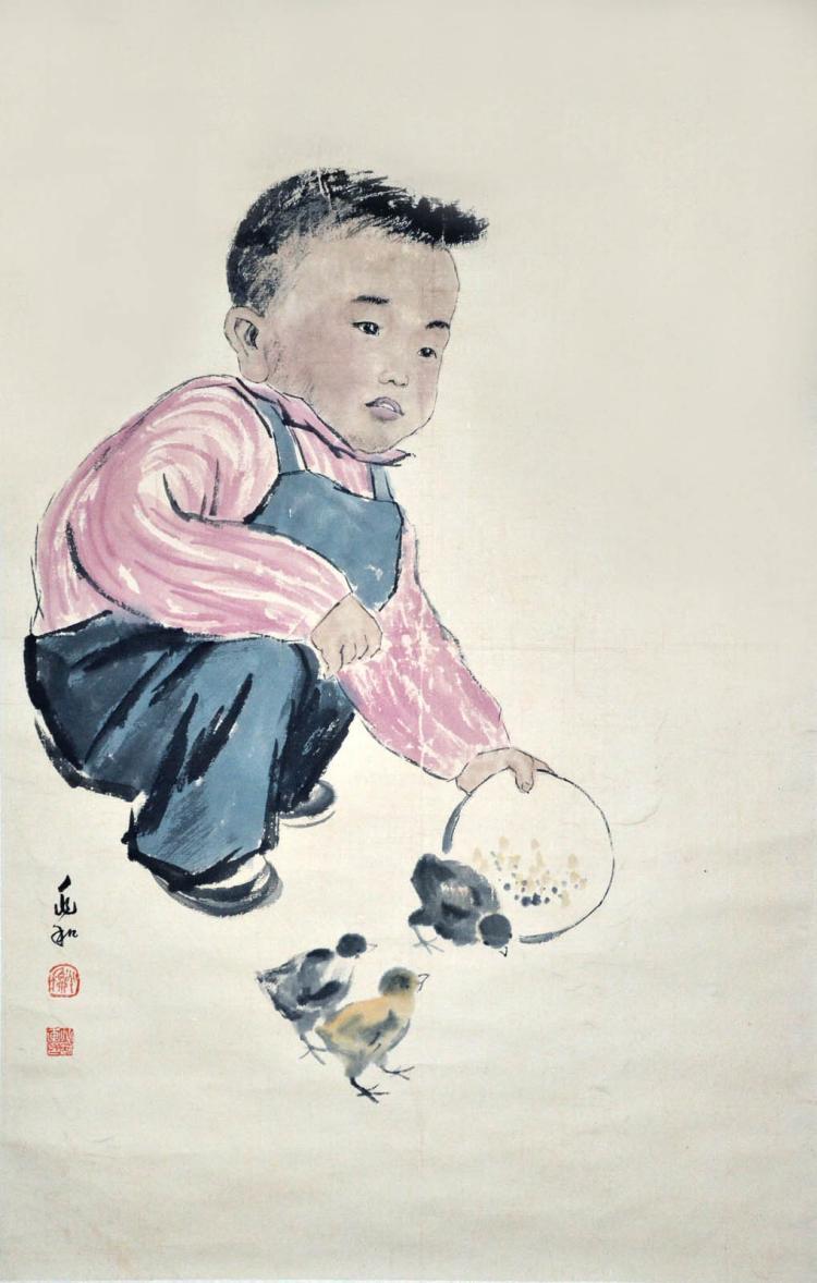 Jiang Zhaohe A Child Feed Chicks 蒋兆和 (1904 - 1986) 儿童喂鸡图