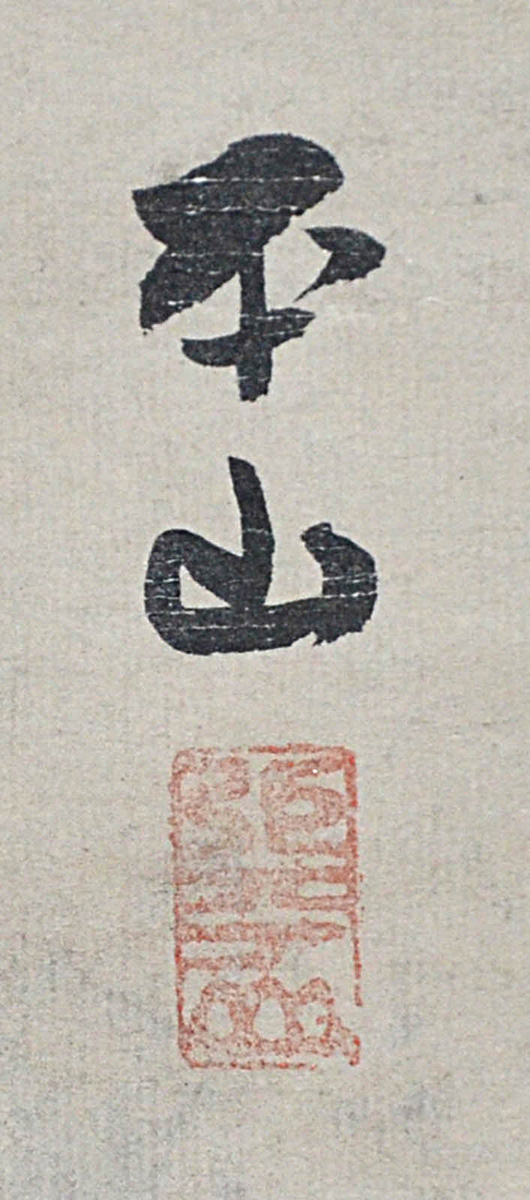 an lu shan rebellion essay An lushan (an lu-shan) rebellion the an lushan rebellion (755–763 ce) occurred at the midpoint of the tang (t'ang) dynasty , 618–909, and marked a significant turning point in the fortunes of the regime.