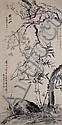 清 汪士慎(揚州八怪) (1686 - 1759) 梅竹圖 Wang Shishen Qing Dynasty Plum Blossom and Bamboo, Shishen Wang, Click for value