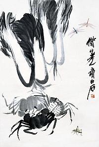 齊白石 (1864 - 1957) 螃蟹白菜圖 Qi Baishi Crabs and Cabbage