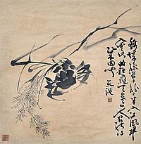 明 徐渭 (1521-1593) 蘆蟹圖 Xu Wei Ming Dynasty Crab in Reed