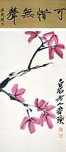 齊白石 (1864 - 1957) 紅葉秋蟬 Qi Baishi Cicada on Maple