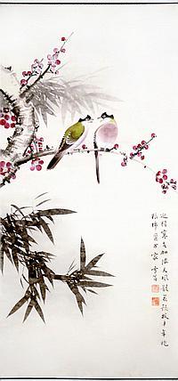陳之佛 (1896 - 1962) 紅梅雙雀詠豐年 Chen Zhifo Plum Finches