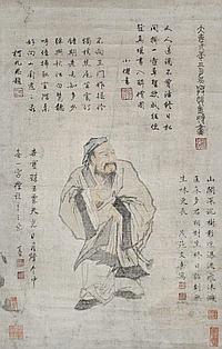 元 趙孟頫 (1254 - 1322) 盜寶翁圖 Zhao Mengfu Yuan Dynasty The Heist of Longevity