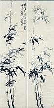 吳昌碩 (1844 - 1927) 風竹圖一對 Wu Changshuo Two Panels of Bamboo