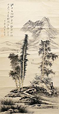 張大千 (1899-1983) 江幹獨釣圖 Zhang Daqian Fishing on the Riverside