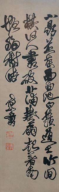 清 傅山 (1607 - 1684) 狂草書法 Fu Shan Qing Dynasty A Poem in Cursive Script Calligraphy