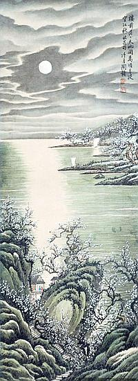 陶冷月 (1895 - 1985) 月浸空江秋 Tao Lengyue Moon-lit Autumn River