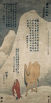 清 華喦 (新羅山人) (1682 - 1756) 雪域人駝 Hua Yan (Xinluo Shanren) Qing Dynasty Trekking in the Snow with Camel