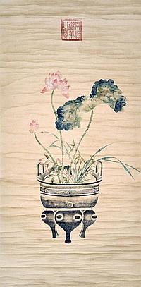 清 同治皇帝 (1856 - 1875) 寶鼎蓮花 Emperor Tongzhi Qing Dynasty Lotus
