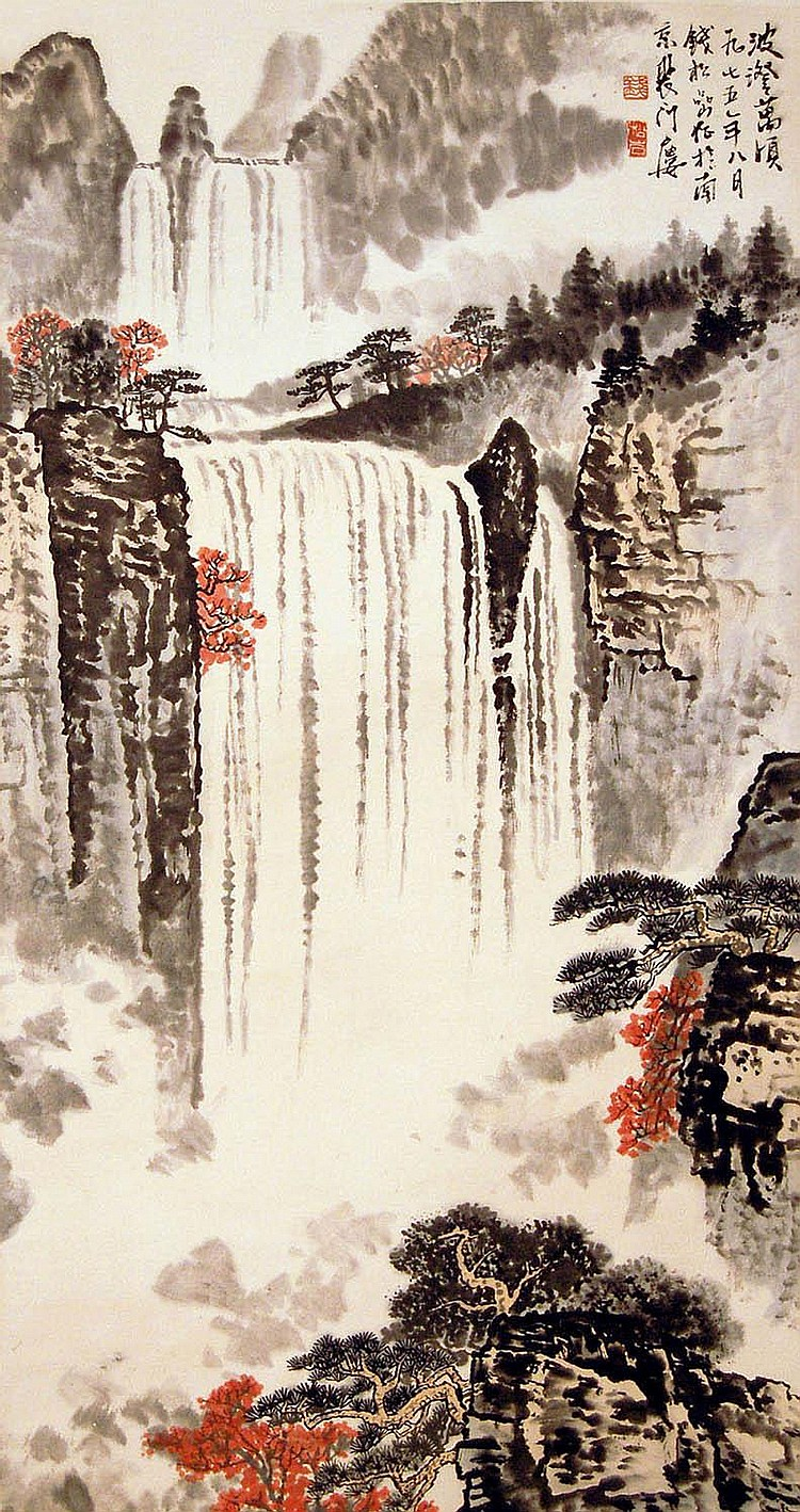 錢松喦(1899 - 1985)波澄萬頃Qian Songyan Waterfall