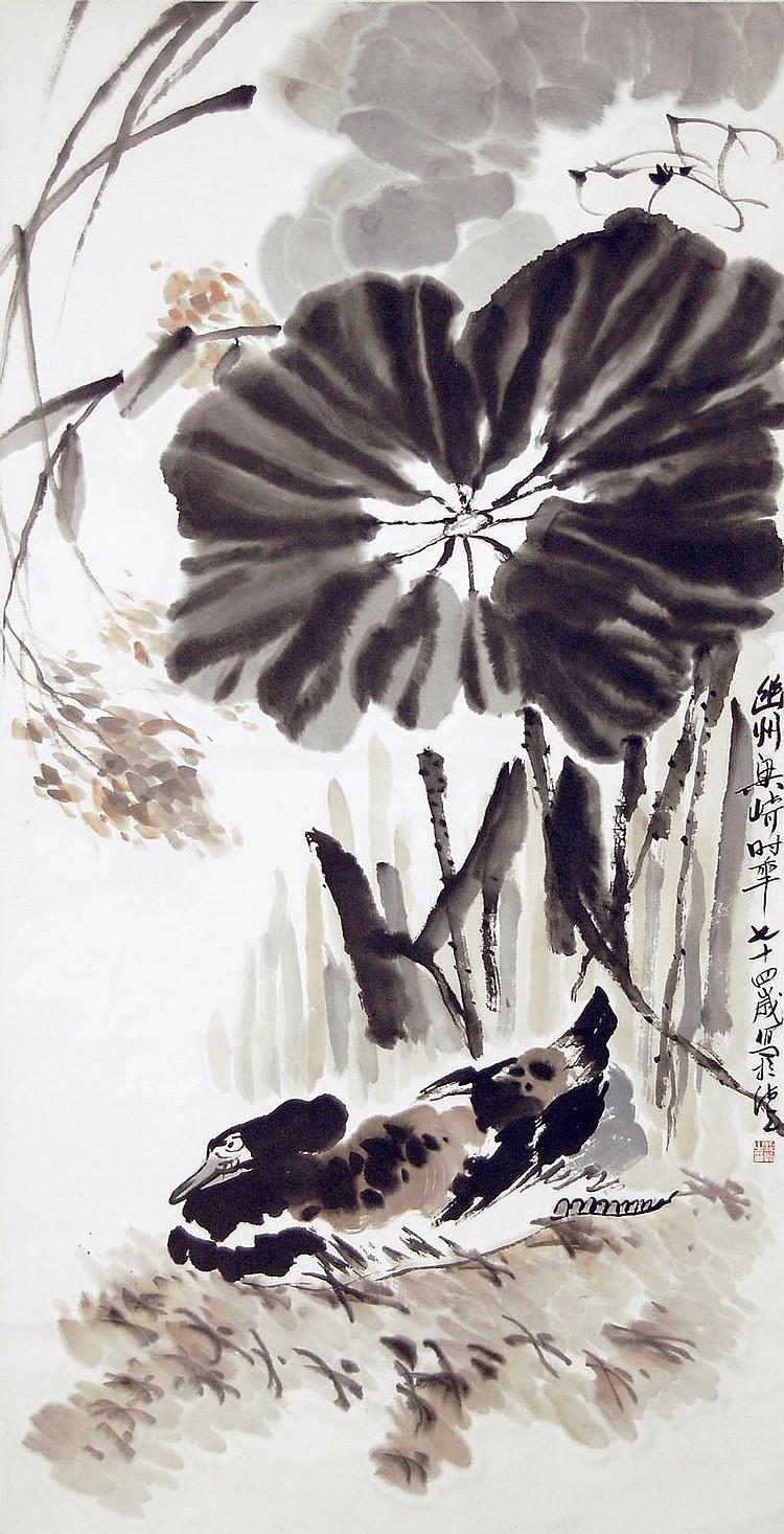 梁崎(1909 - 1996)荷塘棲鴨圖Liang Qi Resting Under Lotus