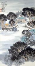 Qian Songyan Ji Shan Summer Retreat 钱松喦 (1899 - 1985) 箕山清暑