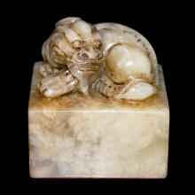 A Well Carved Bixie Furong Stone Seal 芙蓉石雕辟邪钮大印章