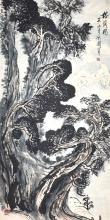 Guan Shanyue A Banyan 关山月 (1912 - 2000) 榕荫图