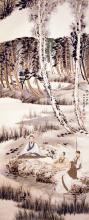 Zhang Daqian Music by the River Bank 张大千 (1899 - 1983) 流水入弦歌
