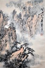 Dong Shouping Mt. Huang Shan 董寿平 (1904 - 1997) 黄山云海图
