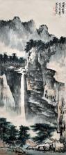 Xie Zhiliu Waterfall 谢稚柳 (1910 - 1997) 银河飞瀑