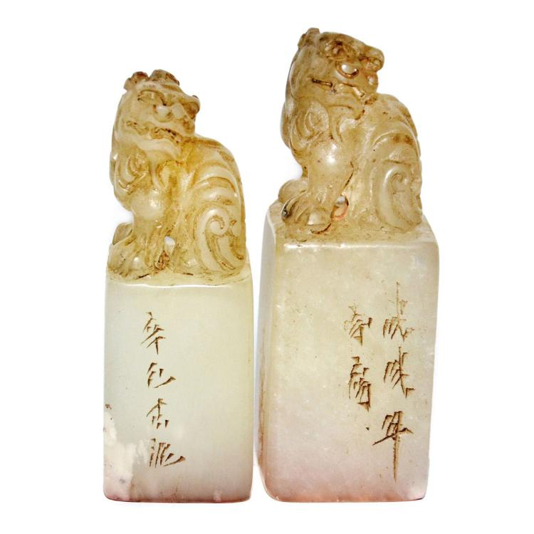 Two Furong Stone Seals with Bixie Knops 芙蓉石辟邪钮大小印章两方