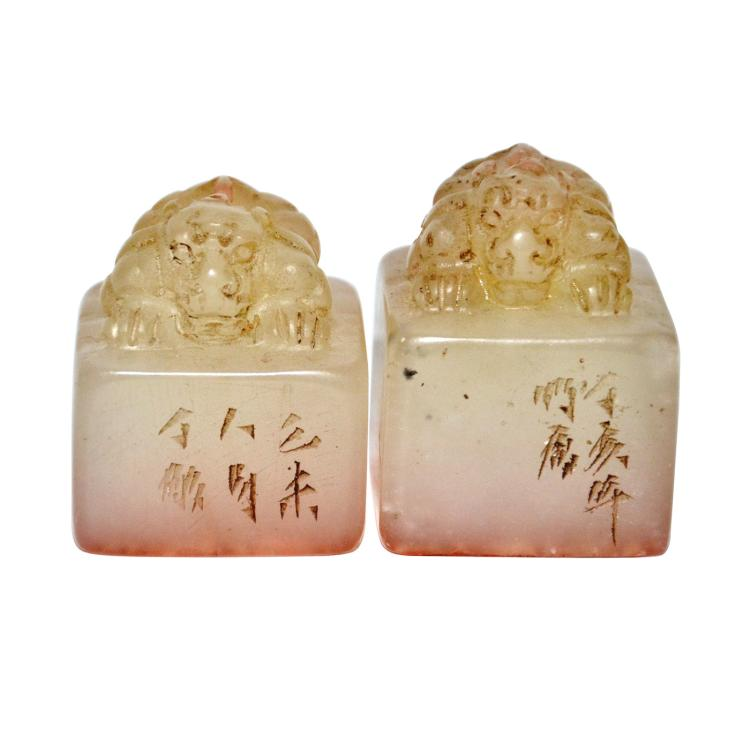 A Pair of Furong Stone Seal with Bixie Knop 芙蓉石荔枝冻辟邪钮印章一对