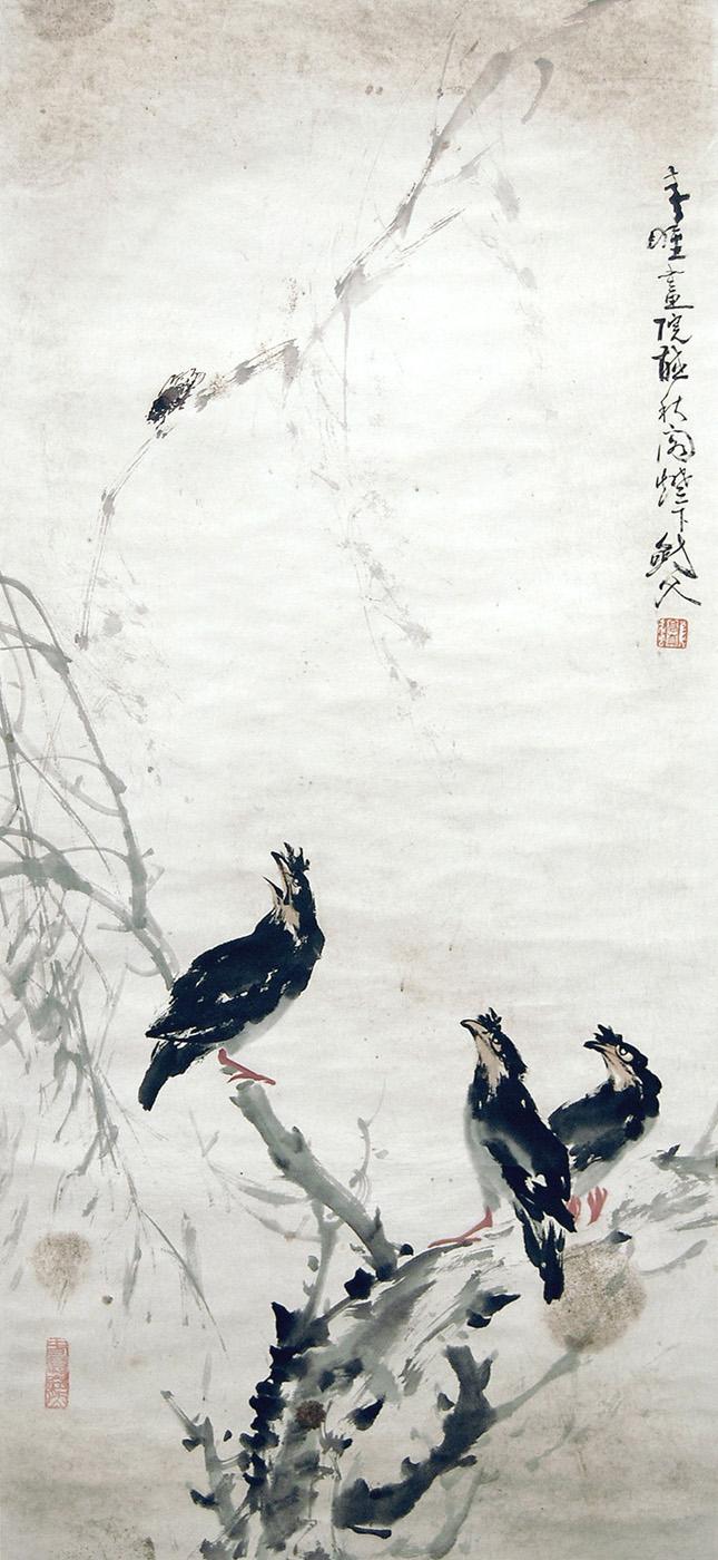 Gao Jianfu Cicada and Crow 高剑父 (1878 - 1951) 柳浪蝉声惊栖鸦