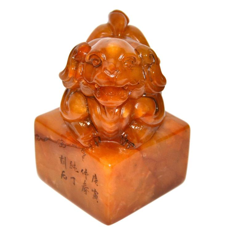 A Large Tianhuang Square Seal with Recumbent Lion as Knop 田黄狮钮印章