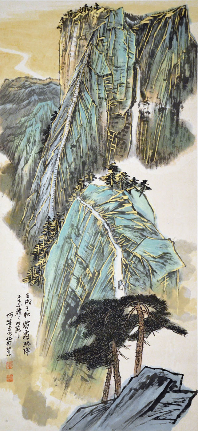 He Haixia After the Frost and Dew 何海霞 (1908 - 1998) 霜露既降