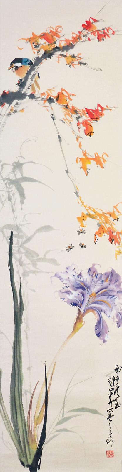 Zhao Shaoang Bird on Maple 赵少昂 (1905 - 1998) 枫红花紫鸟鸣图