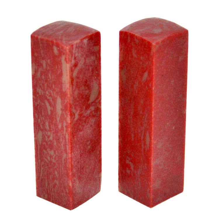A Pair of Columnar Ji Xue Stone Seals 鸡血石印料一对