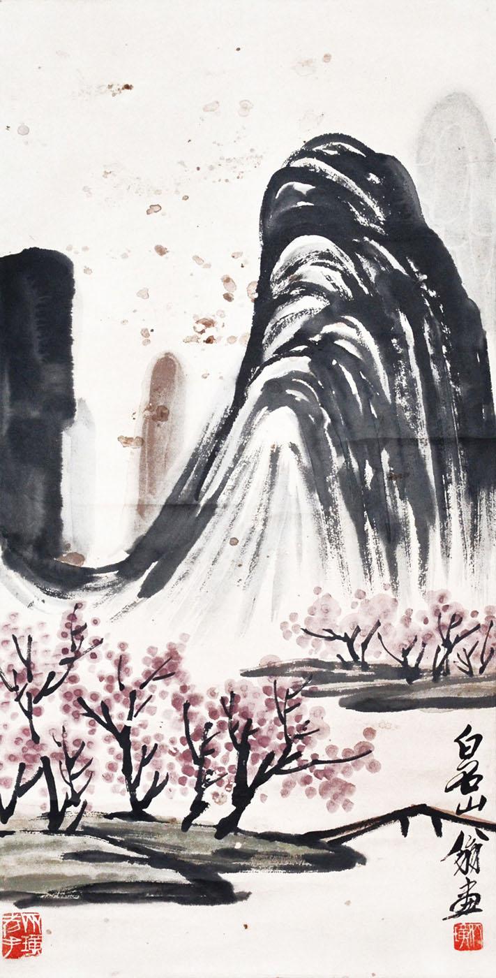 Qi Baishi Peach Blossom Spring 齐白石 (1864 - 1957) 桃花源图
