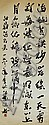 郭沫若 (1892 - 1978) Guo MoruoA Poem in Cursive Script Calligraphy, Moruo Guo, Click for value